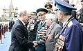 2007 Moscow Victory Day Parade 01.jpg
