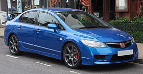 2008 Honda Civic Type-R 2.0 Front.jpg