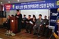 2009년 3월 20일 중앙소방학교 FEMP(소방방재전문과정입학식) 입학식5.jpg