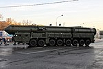 2011 Moscow Victory Day Parade (358-44).jpg