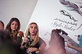 2014 Jaguar Style Stakes - MediaEvent (12560064185).jpg
