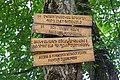 2014 Prowincja Tawusz, Widoki z trasy turystycznej E4 (02).jpg