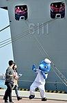 2015.10.19. 2015대한민국해군 관함식 2차 해상사열 및 훈련시범 (22125254900).jpg