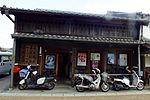 2016-08-05 Tokaido Seki Juku Kameyama City Mie,東海道五十三次 関宿 DSCF6897.jpg