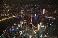 20170130从上海中心大厦观景台眺望陆家嘴和外滩夜景.jpg