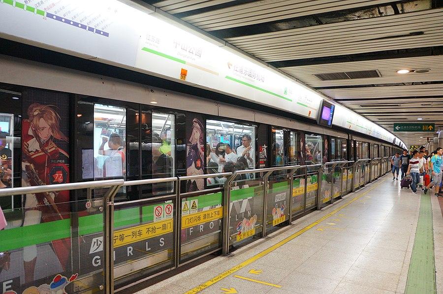 Zhongshan Park station (Shanghai Metro)
