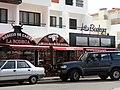 2018-02-19 La Bodega Restaurant, Estrada de Santa Eulália, Albufeira (1).JPG