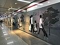 201806 Art Wall Women's Clothing at Coach Center Station.jpg