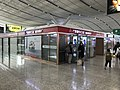 201901 CGB Lounge at Shenzhenbei Station.jpg