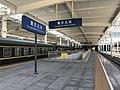 201908 Coaches of Z258 on Platform 7 of Chongqingbei Station.jpg