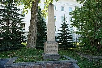 Charles Clerke - Image: 224Petropavlosk Kamchatka, Russia