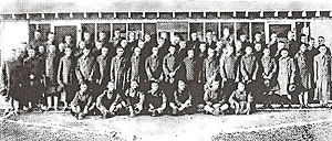 "Ellington Field Joint Reserve Base - 232d Aero Squadron (later Squadron ""D""), Ellington Field"