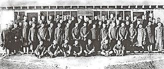 "Ellington Field Joint Reserve Base - 232d Aero Squadron (later Squadron ""D""), Ellington Field"