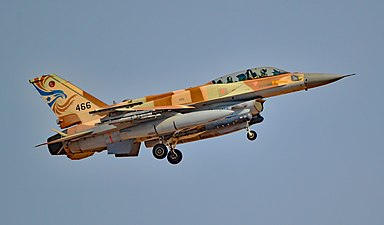 253 Squadron of the Israeli Air Force, also known as the Negev Squadron, is an F-16I (466) Sufa fighter squadron based at Ramon Airbase. (29171891151).jpg
