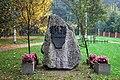 25 years of Solidarity Memorial, osiedle Szklane Domy, Nowa Huta, Krakow, Poland.JPG