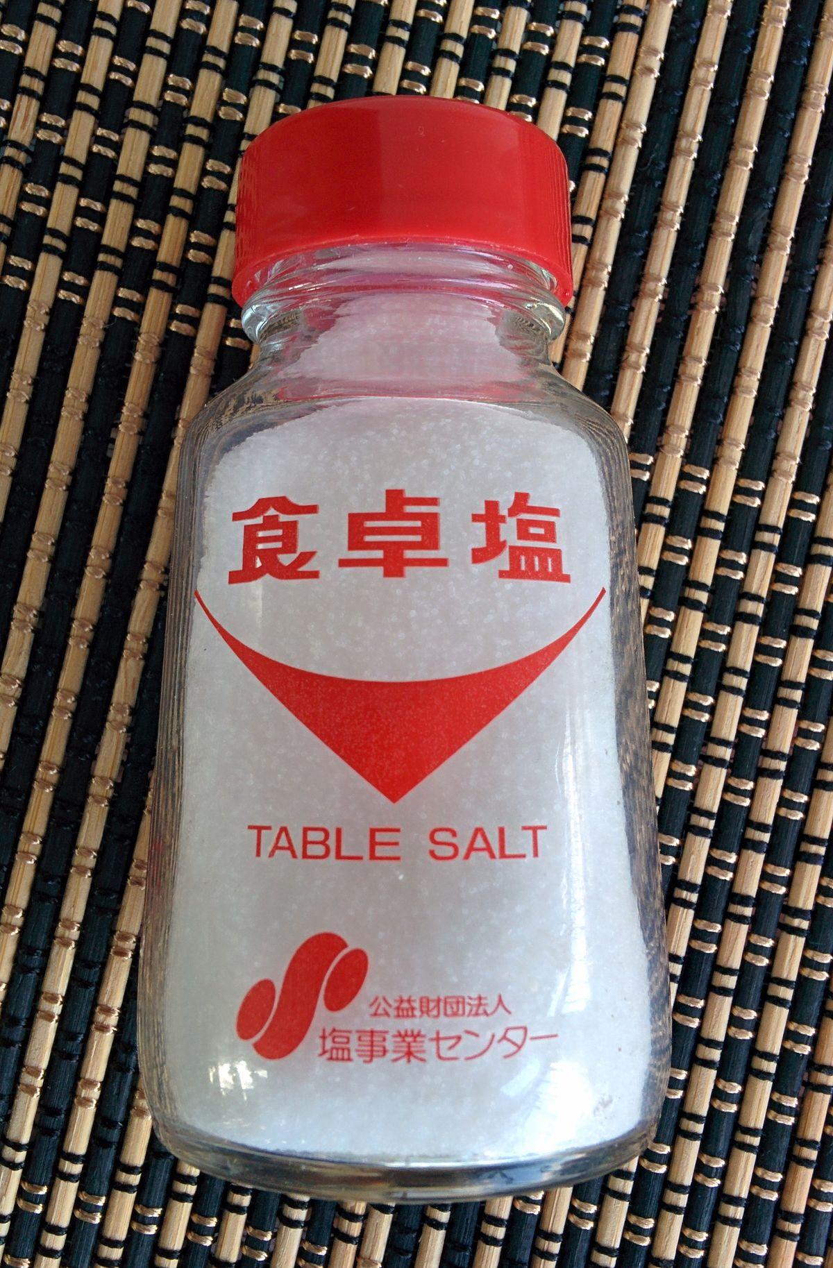 塩事業センター - Wikipedia