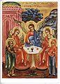 29570-Berlin-1958-Staatliche Museen, Frühchristlich-byzantinische Sammlung-Brück & Sohn Kunstverlag.jpg