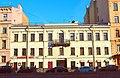 3329. St. Petersburg. Moika Embankment, 30.jpg