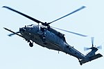 33RQS HH-60G take off from R-W05R(1). (9047869199).jpg