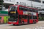 3ATENU179 at Admiralty Station, Queensway (20190501074934).jpg