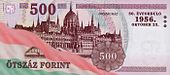 500 HUF - 50th anniversary of the Hungarian revolution 1956