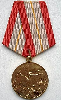 """Jubilee Medal """"60 Years of the Armed Forces of the USSR"""" Commemorative medal of the Soviet Union"""