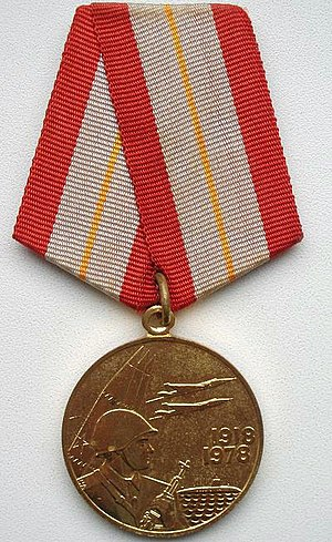 "Jubilee Medal ""60 Years of the Armed Forces of the USSR"" - Image: 60YSAF"
