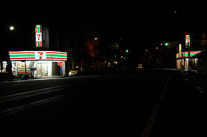 Culture of Taiwan - Two 7-Eleven stores opposite each other on a crossroad. Taiwan has the highest density of 7-Eleven stores per person in the world