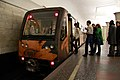"81-740 741 ""Aquarel"" train (Метропоезд 81-740 741 ""Акварель"") (5930122770).jpg"