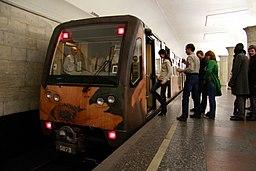"""81-740 741 """"Aquarel"""" train (Метропоезд 81-740 741 """"Акварель"""") (5930122770)"""