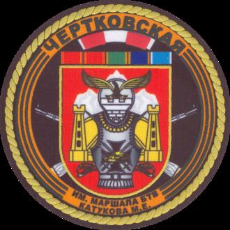 8th Guards Mountain Motor Rifle Brigade - 8th Mountain Motor Rifle Brigade shoulder sleeve insignia