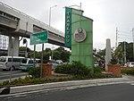 9140 NAIA Road Bridge Expressway Pasay City 01.jpg