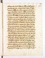 AGAD Itinerariusz legata papieskiego Henryka Gaetano spisany przez Giovanniego Paolo Mucante - 0155.JPG
