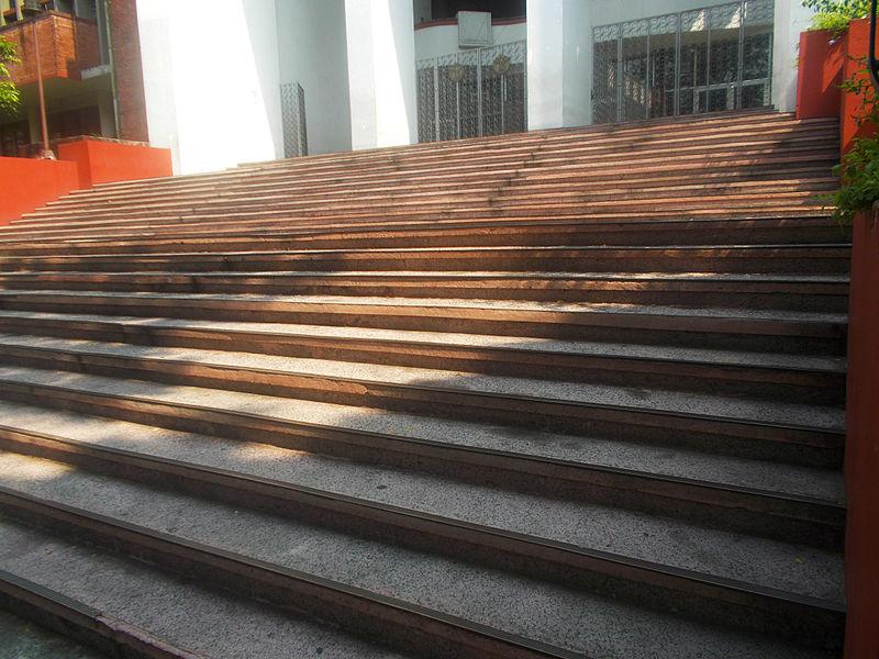 File:AS Steps.jpg