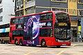 ATENU1501 at Bailey Street, Hung Hom (20190213111800).jpg