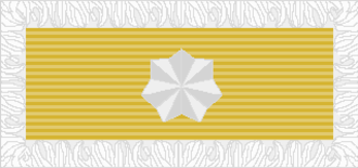Gus Gilmore - Image: AUS Meritorious Unit Citation with Federation Star