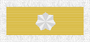 AUS Meritorious Unit Citation with Federation Star.png
