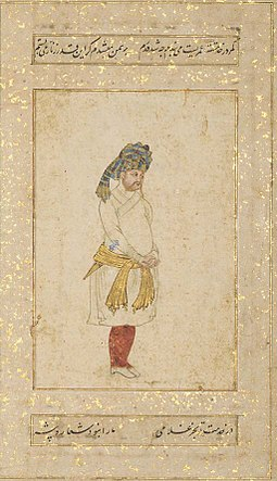 Portrait of a Persian courtier A disgruntled courtier compares himself to a Brahmin.jpg