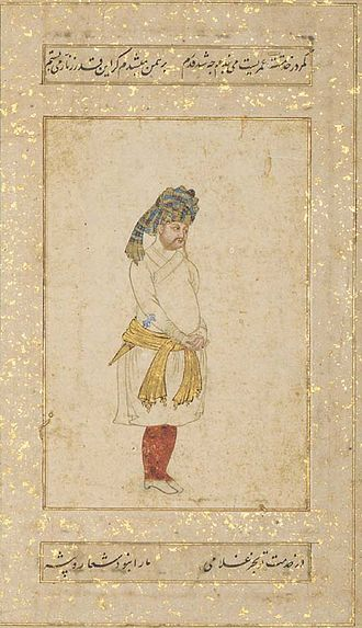 Courtier - Portrait of a Persian courtier