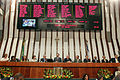 Abertura do ano legislativo 2011 na Assembléia Legislativa da Bahia.jpg