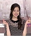 Actriz Jin Se-yeon en 2018 04.jpg