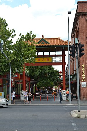 Chinatown, Adelaide - Grote Street entrance to Chinatown, with the original paifang visible.