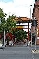 Adelaide Chinatown 2012.jpg