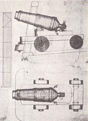 Admiralty 18-pdr carronade 1808