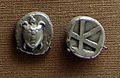 Aegina coin.jpg