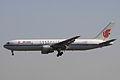 Air China B767-300(B-2557) (4013671845).jpg