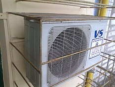 Air cond ext block.jpg