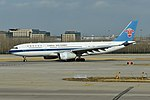 Airbus A330-243 'B-6056' China Southern Airlines (33690347968).jpg