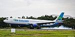 Airbus A330-300 (Air Caraïbes) (25192057261).jpg