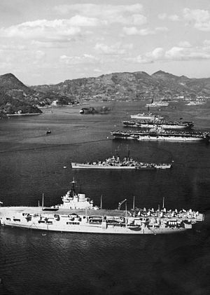 HMS Unicorn (I72) - HMS Unicorn with U.S. Navy ships at Sasebo, Japan, 1950
